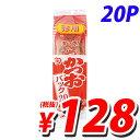 【賞味期限:17.12.31】マルトモ 徳用かつおパック 2.5g×20P
