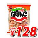 【賞味期限:18.08.26】三幸 ぱりんこ 36枚