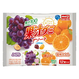 【賞味期限:20.03.12】明治 果汁グミアソート 12P