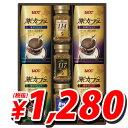 【売切れ御免】【賞味期限:18.02.28】AGF UCC GIC-SD30J バラエティーコーヒーギフト
