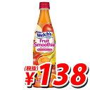 【賞味期限:17.12.06】Welch's フルーツスムージー さわやかアップルミックス 750ml【おひとり様3本まで】
