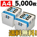 ACE コピー用紙 A4 高白色 5000枚 (500枚×10冊)
