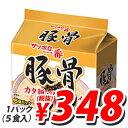 【賞味期限:18.05.23】サンヨー 豚骨ラーメン 5P