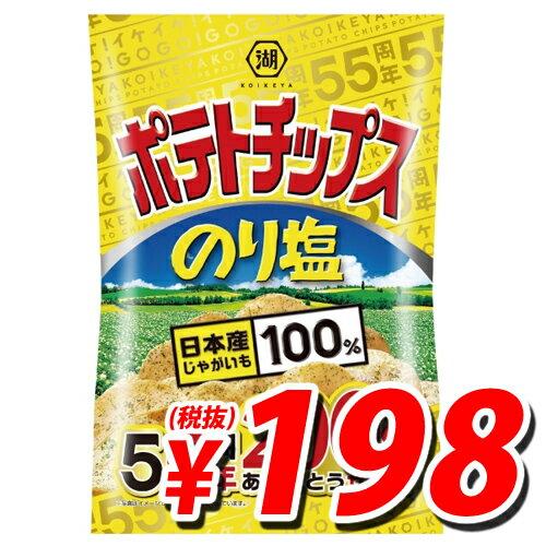 【賞味期限:18.04.13】湖池屋 ポテトチップス のり塩 55周年ありがとうサイズ 200g