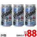 【賞味期限:19.07.07】日本アクセス ストロングチューハイ ドライ 350ml×24缶