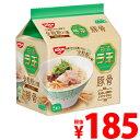 【賞味期限:19.08.07】日清 ラ王 豚骨 5食パック