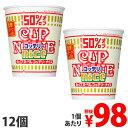 『賞味期限:21.02.20』 日清食品 カップヌードル コッテリーナイス 濃厚!ポークしょうゆ 57g×12個