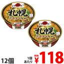 【賞味期限:19.08.01】日清食品 麺NIPPON 札幌濃厚味噌ラーメン 128g×12個