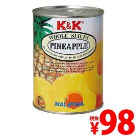 【賞味期限:20.11.16】国分 K&K マラヤパイン スライス ラベル 4号缶 425g