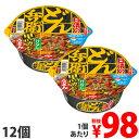 【賞味期限:19.11.30】日清食品 どん兵衛 汁なし黒カレーうどん 100g×12個