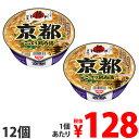 【賞味期限:19.11.22】日清食品 麺NIPPON 京都こってり鶏白湯 109g×12個