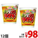 【賞味期限:19.11.30】日清食品 カップヌードル イタリアントマト 82g×20個