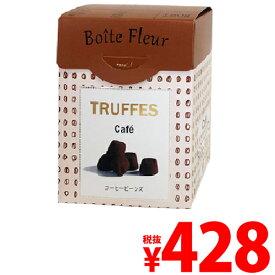 【賞味期限:20.08.31】不二貿易 ボワテ・フルール コーヒービーンズ 150g