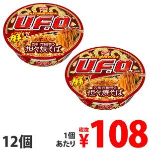 【賞味期限:20.01.18】日清食品 焼そばU.F.O. 四川花椒香る担々焼そば 115g×12個
