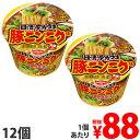 【賞味期限:20.01.17】日清食品 デカうま 豚ニンニク味 111g×12個