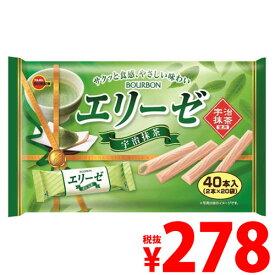 『賞味期限:21.02.28』 ブルボン エリーゼ 宇治抹茶 40本入