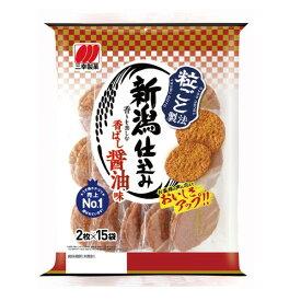 『賞味期限:21.12.15』 三幸製菓 新潟仕込み 30枚