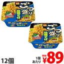 【賞味期限:20.03.10】東洋水産 マルちゃん ごつ盛り塩焼きそば 156g×12個
