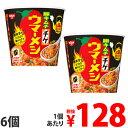【賞味期限:20.05.14】日清食品 ウマーメシ 豚キムチチゲ 100g×6個