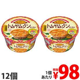 【賞味期限:20.08.25】日清食品 旅するエスニック カップ トムヤムクン 76g×12個