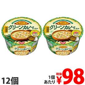 【賞味期限:20.08.26】日清食品 旅するエスニック カップ グリーンカレー 76g×12個