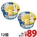 【賞味期限:21.01.14】日清食品 麺職人 柚子しお 76g×12個