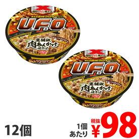 【賞味期限:21.03.15】日清食品 焼きそばU.F.O. 肉あんかけ焼きそば 113g×12個
