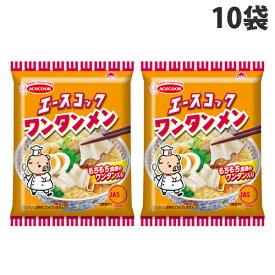 【賞味期限:21.06.30】エースコック ワンタンメン 95g×10袋 麺類 カップ麺 カップメン ワンタンメン わんたん 雲呑