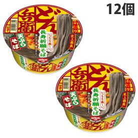 【賞味期限:21.07.26】日清食品 どん兵衛 天ぷらそば いつもより長〜い長寿祈願そば 100g×12個 カップ麺 カップそば インスタント蕎麦 即席そば