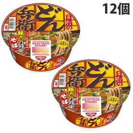 【賞味期限:21.07.18】日清食品 ヒートテックどん兵衛 豚だしあんかけそば 90g×12個 カップ麺 カップそば インスタント蕎麦 即席そば