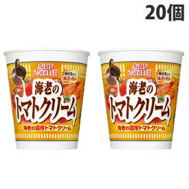 【賞味期限:21.07.21】日清食品 カップヌードル 海老の濃厚トマトクリーム 79g×20個 カップ麺 カップラーメン インスタントラーメン 即席