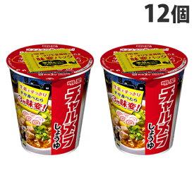 【賞味期限:21.08.22】明星 チャルメラカップ しょうゆ 69g×12個 カップ麺 インスタント麺 カップラーメン