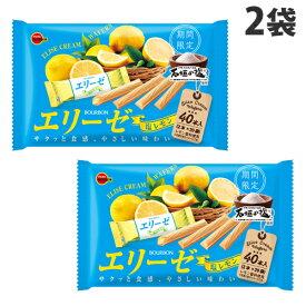『賞味期限:22.05.31』ブルボン エリーゼ 塩レモン 40本入×2袋 クッキー ビスケット 洋菓子 檸檬 れもん Bourbon
