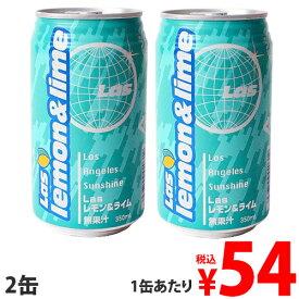 神戸居留地 LAS レモンライム 350ml 2缶セット