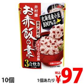 井村屋 お赤飯の素 230g×10個