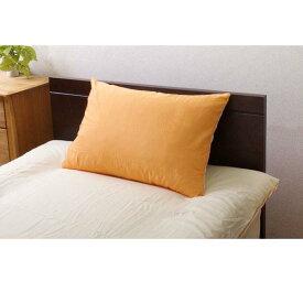 【売切れ御免】リバーシブル リバ枕カバー63IT オレンジ/ライトベージュ 9803065 43×63cm[カバー 敷きカバー 掛けカバー 寝具 家具]