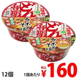 日清食品 どん兵衛 天ぷらそば 12個