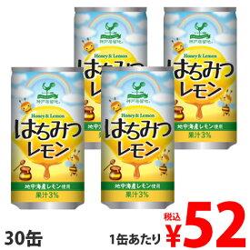 神戸居留地 はちみつレモン 185g 30缶