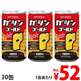 神戸居留地 ガツンゴールド 185ml 30缶