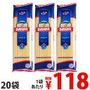 バハール パスタ スパゲッティ 500g×20袋 デュラム小麦100% スパゲッティーニ スパゲティ