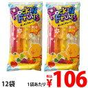 マルゴ ポッキンフルーツ果汁20% 10本入×12袋