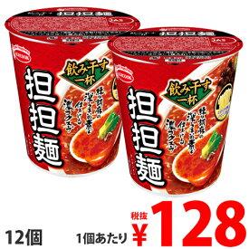 エースコック 飲み干す一杯 担担麺 76g×12個