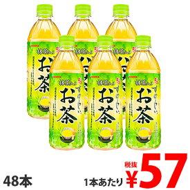 サンガリア すばらしい抹茶入りお茶 500ml×48本【送料無料(一部地域除く)】