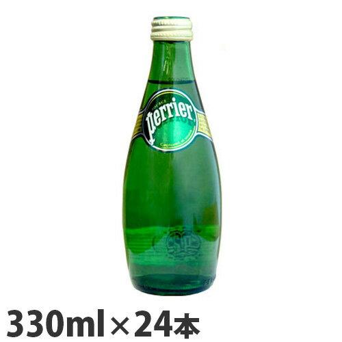 ペリエ プレーン 330ml 瓶 24本 (炭酸水)【送料無料(一部地域除く)】