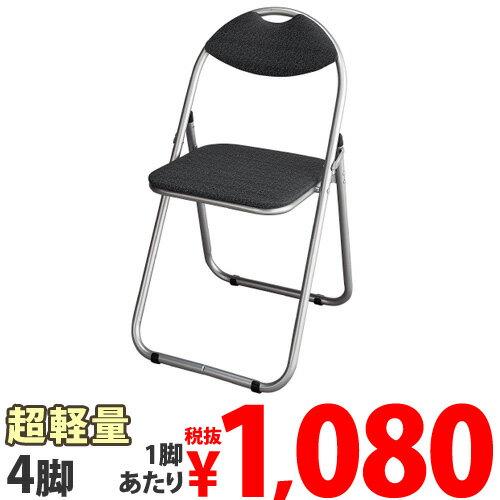 GRATES 折りたたみパイプ椅子 4脚セット [ パイプ 椅子 イス いす パイプ椅子 パイプイス オリジナル ]