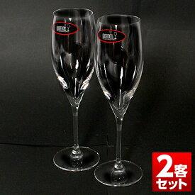 リーデル ワイングラス ヴィノム 6416/48 キュヴェ プレスティージュ ヴィンテージ シャンパ-ニュ 2個セット『送料無料(一部地域除く)』