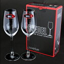 リーデル ワイングラス オヴァチュア 6408/48 シャンパーニュ 2個セット