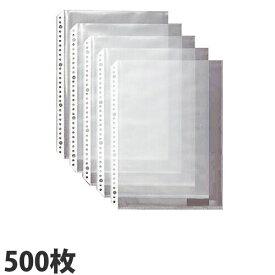 クリヤーポケット A4 30穴 500枚 クリアケース クリアファイル 文房具 事務 雑貨 クリアブック