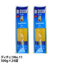 ディ・チェコ(DECECCO)スパゲッティーニNO.1124袋500g