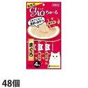 いなば CIAO チャオ ちゅ〜る まぐろ (14g×4本)×48個 SC-71 国産 猫用 猫用おやつ 愛猫 ちゅーる チャオちゅーる『…